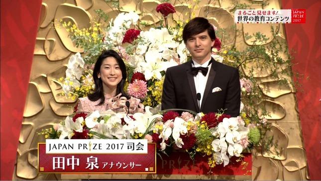 田中泉 クローズアップ現代+ Japan Prize 2017 9
