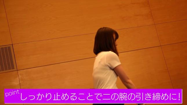 弘中綾香 林美桜 弘中美活部 7
