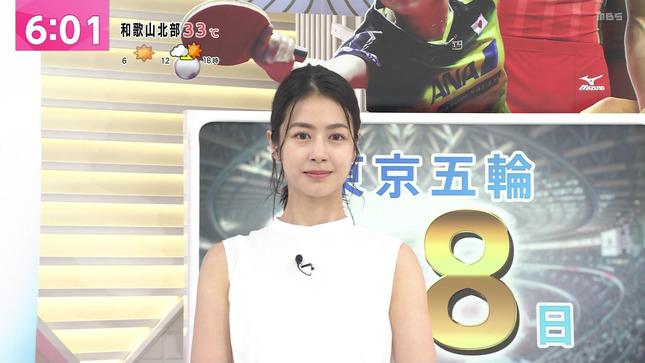 夏目三久 あさチャン! 1