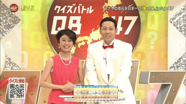 三輪秀香 国民総参加クイズSHOW!QB47 10