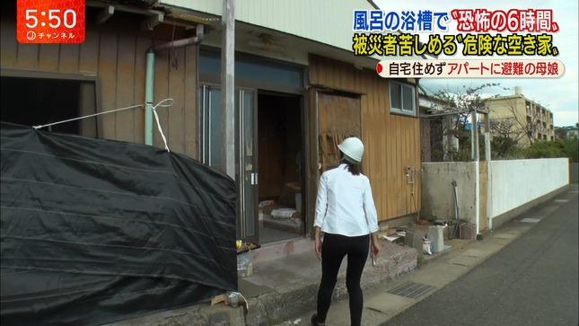 桝田沙也香 スーパーJチャンネル 17