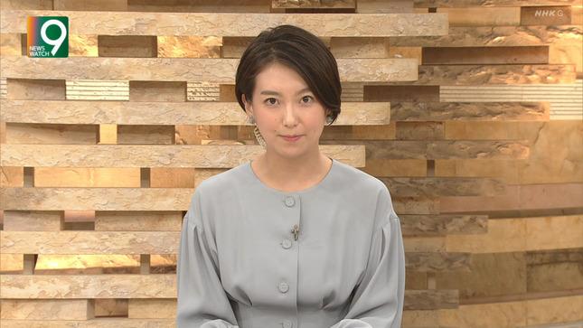 和久田麻由子 ニュースウオッチ9 2