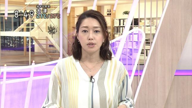 牛田茉友 おはよう関西 ニュース845 NHKニュース 4