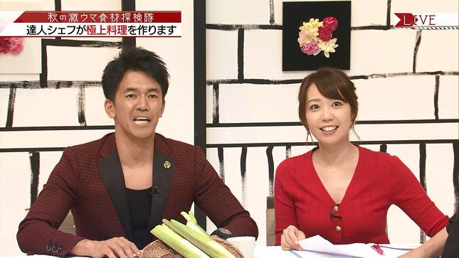 須黒清華 秋の激ウマ食材探検隊 15