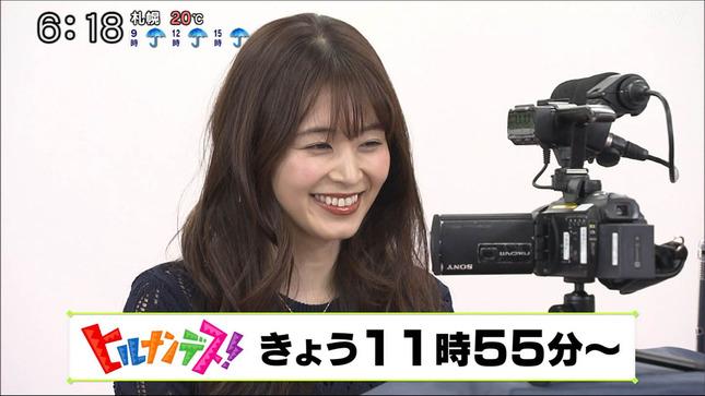 大家彩香 どさんこワイド!!朝! ヒルナンデス! 8