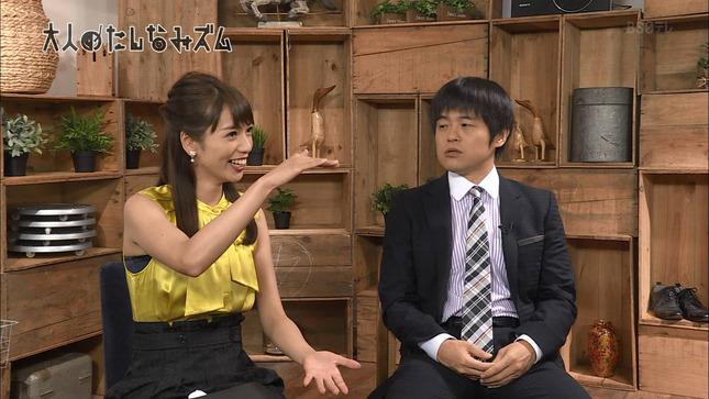 加藤多佳子 大人のたしなみズム 1