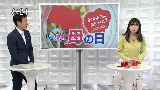 坂元楓 新潟ニュース610 6