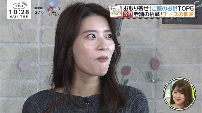 郡司恭子 ミヤネ屋 NNNニュース バゲット 5