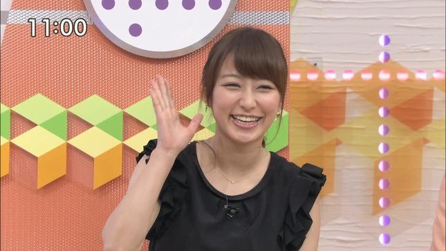 枡田絵理奈 ひるおび! 43