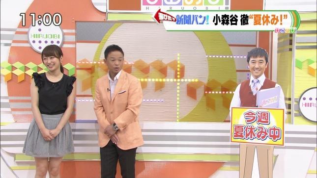 枡田絵理奈 ひるおび! 41