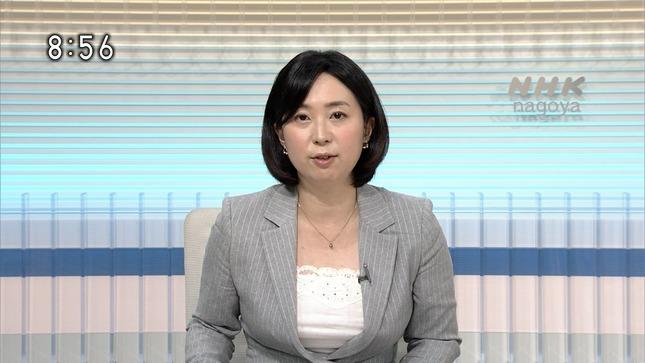 西堀裕美 NHKニュース 9