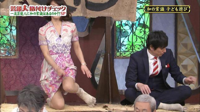 ヒロド歩美 芸能人格付けチェック! 8