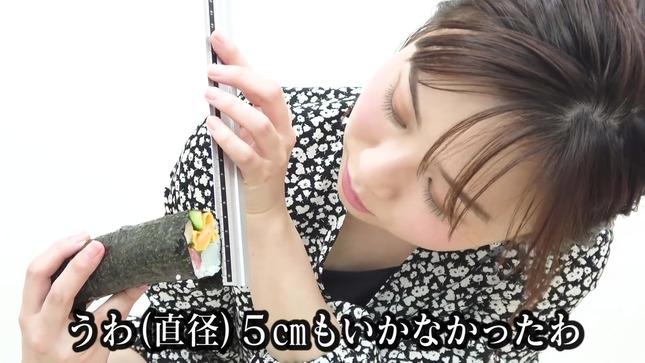 山本雪乃アナ、試してみた!! 4
