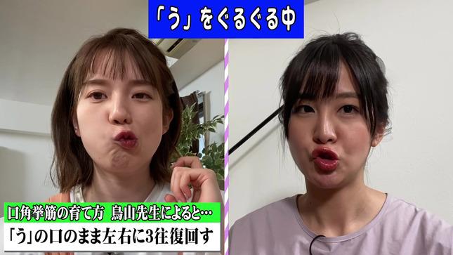 弘中綾香 林美桜 弘中美活部 16