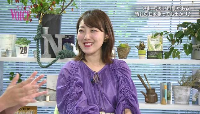美川愛実 ナマ・イキVOICE 7