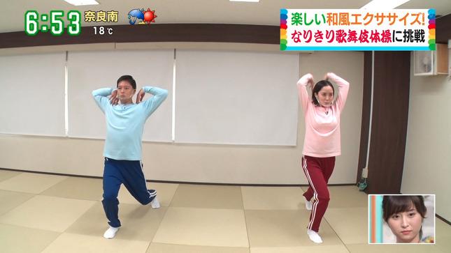武田訓佳 す・またん! 4