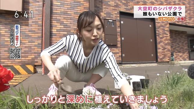 舛川弥生 ほっとニュース北海道 8