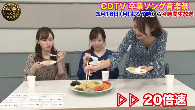 日比麻音子 江藤愛 宇賀神メグ CDTV デカ盛りチャレンジ7