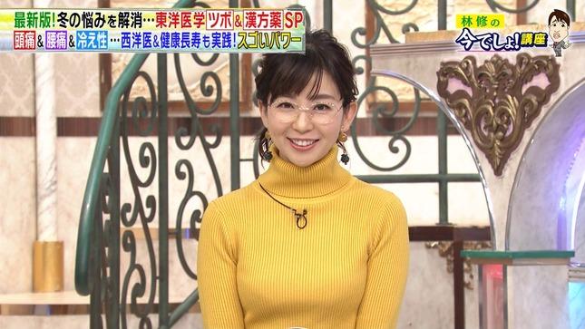 松尾由美子 林修の今でしょ!講座 12