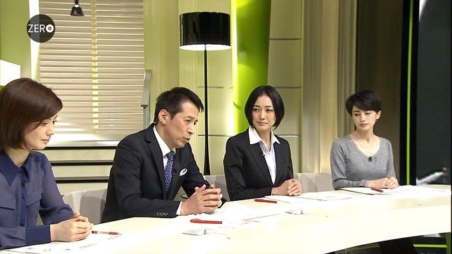 鈴江奈々 NEWS ZERO キャプチャー画像04