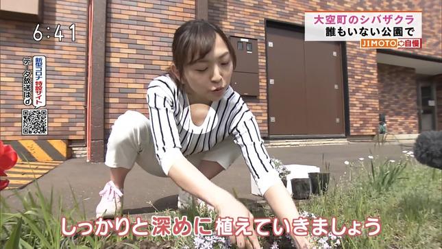 舛川弥生 ほっとニュース北海道 13