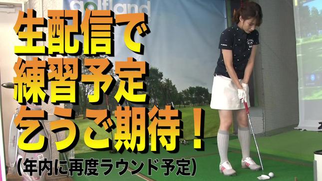 田中萌アナが120を切るまでの物語 17