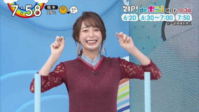 宇垣美里 ZIP! 8