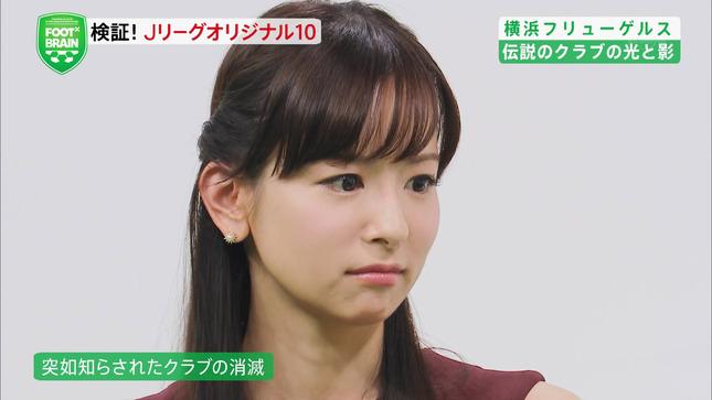 皆藤愛子 ゴゴスマ FOOT×BRAIN 9