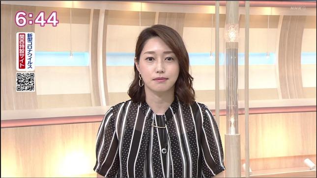 牛田茉友 NHKニュース ニュースほっと関西 8