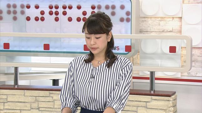 村雨美紀 どさんこワイド 1×8いこうよ! 1