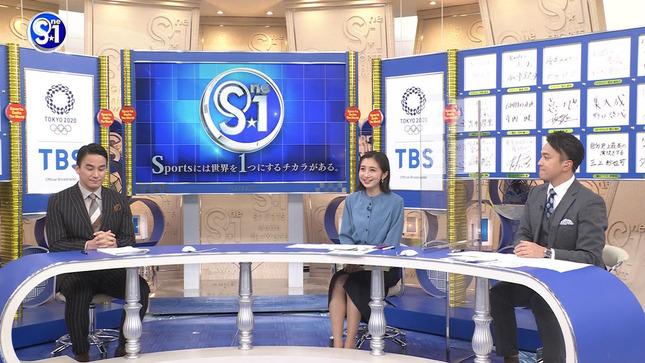 近藤夏子 S☆1 2