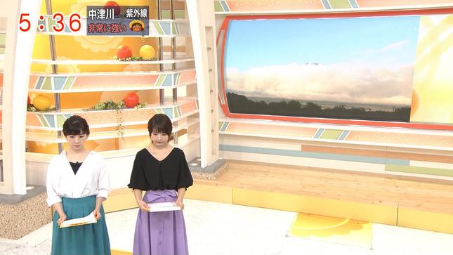 福田成美 グッド!モーニング 7