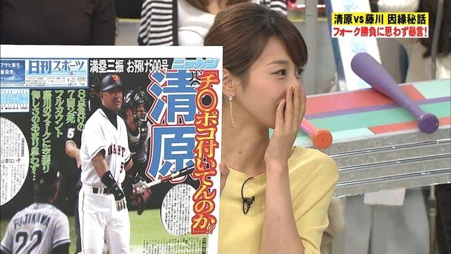 加藤綾子 プロ野球珍プレー好プレー大賞2012 14