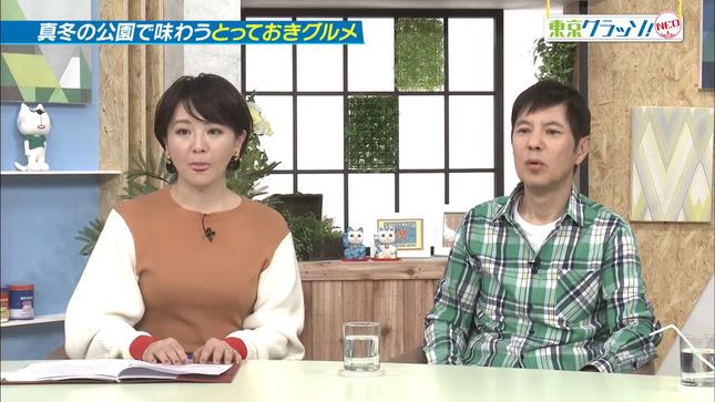 大橋未歩 夢なら醒めないで 妄想中毒 東京クラッソ!NEO 11