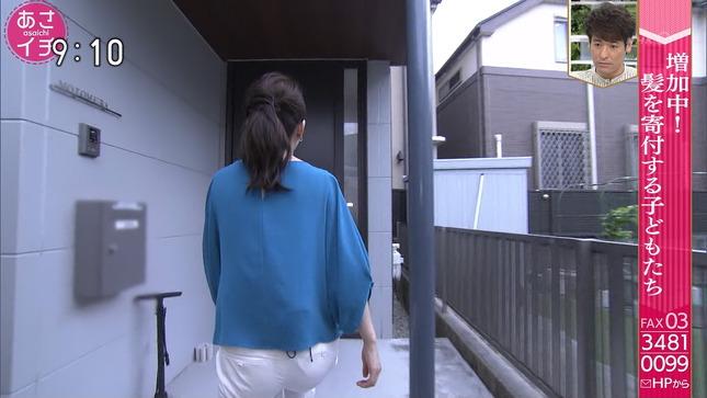 橋本奈穂子 あさイチ 4