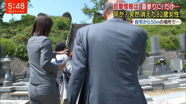 桝田沙也香 スーパーJチャンネル 14