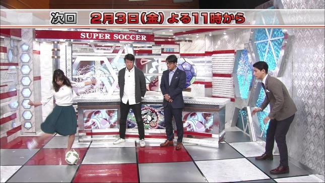 宇垣美里 あさチャン! スーパーサッカー 7