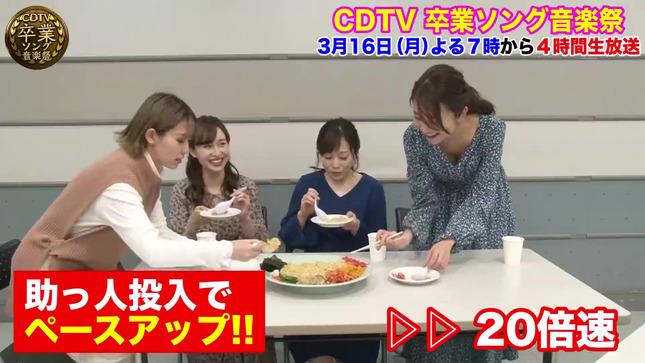 日比麻音子 江藤愛 宇賀神メグ CDTV デカ盛りチャレンジ15