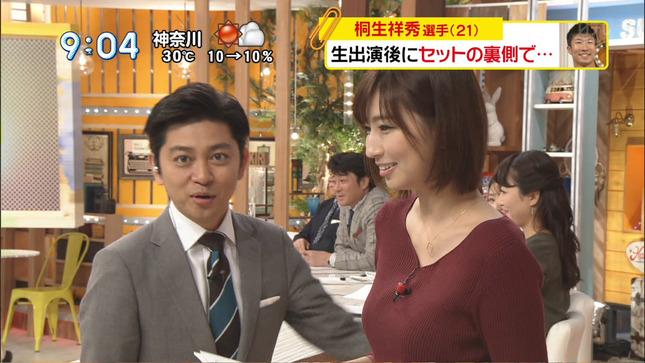 畑下由佳 スッキリ!! 深層NEWS 8