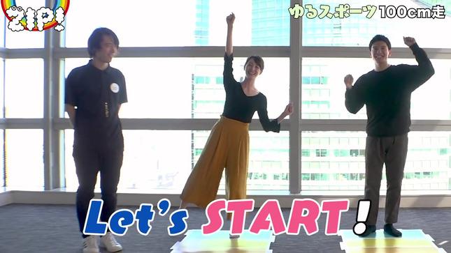 後呂有紗 後呂アナ・篠原アナのゆるスポーツ 3