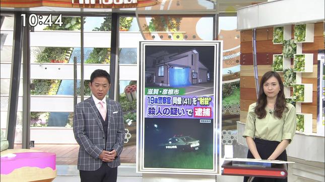笹川友里 王様のブランチ ひるおび! 5