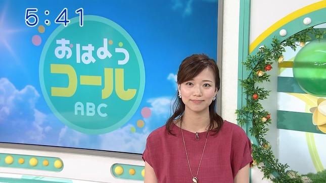 斎藤真美 おはようコールABC 14