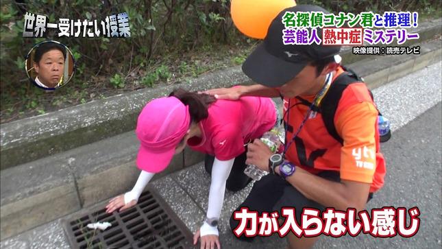 川田裕美アナ 熱中症を語る! 世界一受けたい授業