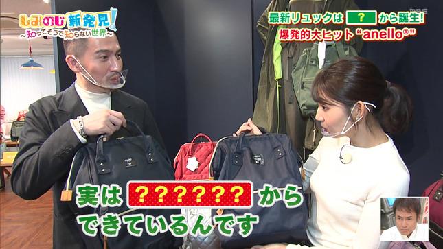 野嶋紗己子 ちちんぷいぷい 18