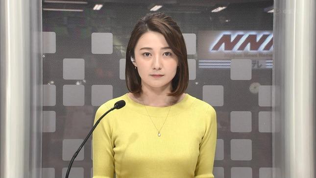 久野静香 NNNニュース 8