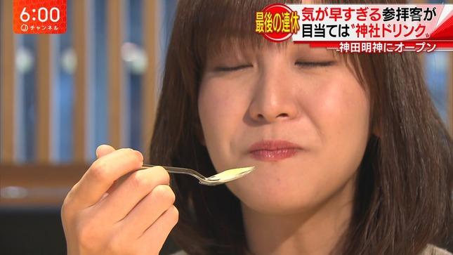 林美桜 スーパーJチャンネル 13