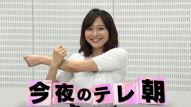 久冨慶子 今夜のテレ朝 グッド!モーニング 7