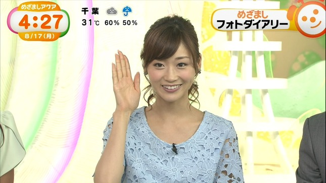 長野美郷 牧野結美 めざましテレビアクア めざましテレビ 06