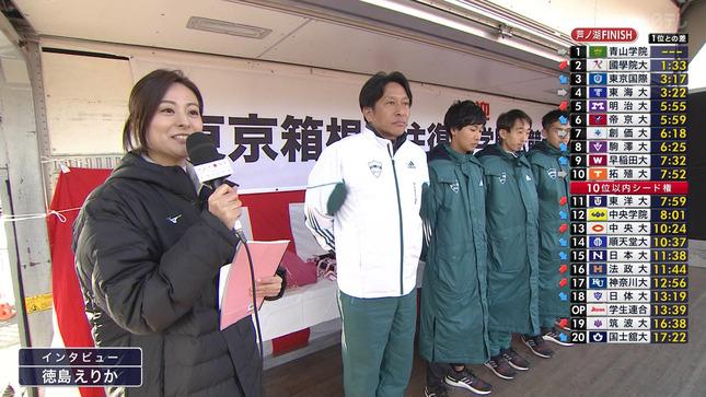 第96回東京箱根間往復大学駅伝競走 10