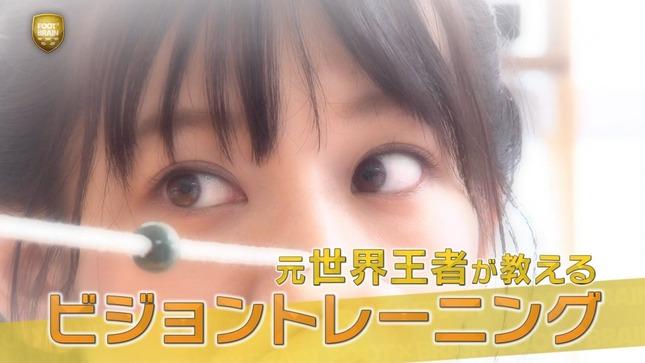 佐藤美希 FOOT×BRAIN 13